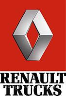 Стартер, генератор для Renault Trucks. Новые стартеры и генераторы на грузовики Рено.