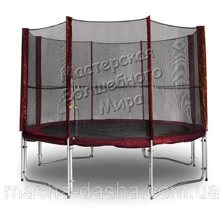 Защитная сетка для батута MAROON 304 см с ножками для крепления, фото 2