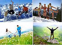 Семейный отдых в Карпатах с детьми. Туры по Буковине. Туры в Черновцы. Школьные туры. Туры выходного дня
