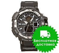 Спортивные часы CASIO G-Shock GWA-1100 Black White