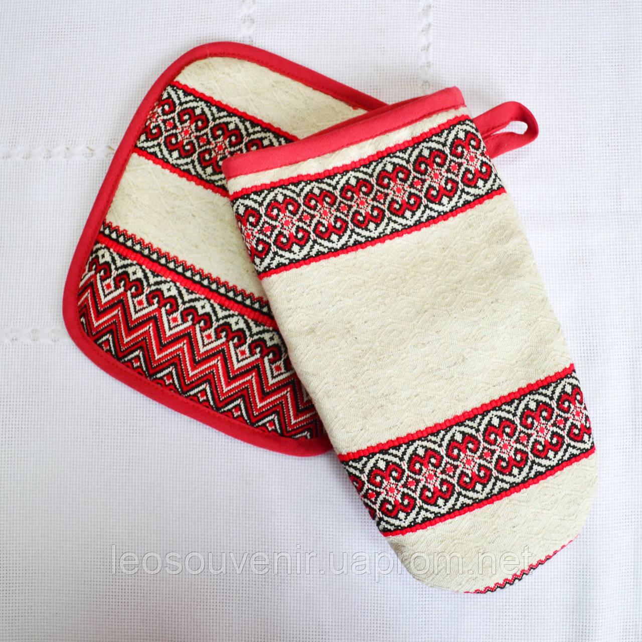 Набор перчатка и прихватка VKP-1016 - Оптовий магазин Вышиванок и Сувениров