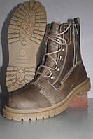 Ботинки кожаные мех