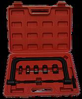 Рассухариватель клапанов универсальный струбцинного типа (16-30мм)  HESHITOOLS HS-E3448