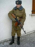Военная форма афганка