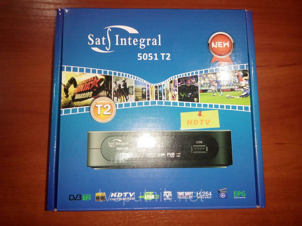 Эфирный тюнер Sat-Integral 5051 (DVB-T2)
