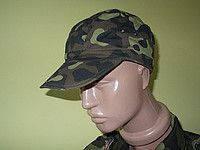 Кепка армейская камуфляж х-б