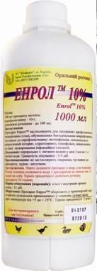 Энрол 10%, 1л