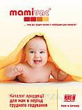 Набір для відсмоктування грудного молока Mamivac (Мамивак) р. XL Німеччина, фото 4