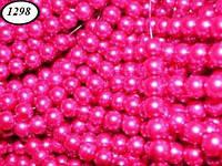 Бусина керамическая розовый жемчуг 10 мм нить 80 бусин