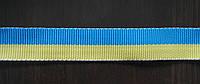 Лента повязочная флаг Украины Собственное производство