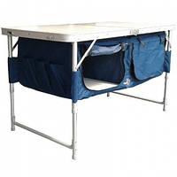 Стол туристический складной Ranger 'Скаут' с отделами для хранения посуды (120х60х70см), с чехлом