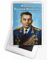 Магнит Маргелов (портрет) Собственное производство