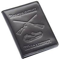 Обложка на документы охотника (документи мисливця) Собственное производство