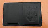 Обложка на документы удостоверение офицера Собственное производство