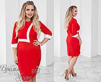 Элегантное платье, красное, 5 цветов. р-р: от 48 до 54-го.