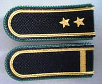 Погоны морской охраны погран. службы