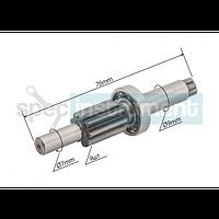Промвал для перфоратора имеет особую конструкцию длина общая - 76 мм;диаметр посадки подшипника - 9 мм;количесвто зубье