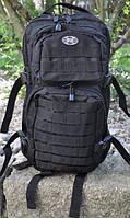 Рюкзак черный 45 литров