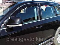 Дефлекторы окон (ветровики) Volkswagen Touareg