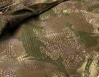Ткань Варан