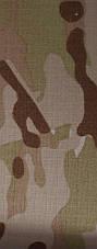 Ткань рип-стоп мультикам пустыня (MultiCam Arid) Собственное производство, фото 2