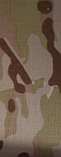 Ткань рип-стоп мультикам пустыня (MultiCam Arid) Собственное производство, фото 3