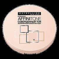 Maybelline Affinitone - Пудра Мейбелин Аффинитон компактная Вес: 9 грамм, Цвет: 03