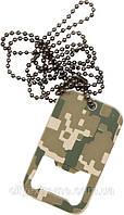 Брелок-открывалка Rothco Dog Tag Bottle Opener w/ Chain