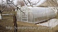 Теплицы (3х10х2) под поликарбонат 6 мм., фото 1