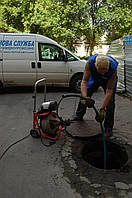 Прочищення каналізації Рівне