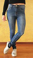 Зауженные женские джинсы-американки с высокой посадкой