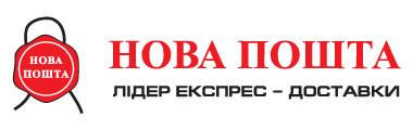 Внимание - сроки доставки Новой Почтой в Крым!
