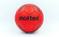 Мяч для гандбола MOLTEN 4200 (PVC, р-р 0, 5 слоев, сшит вручную, бордовый)