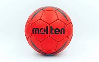 Мяч для гандбола MOLTEN 4200 (PVC, р-р 3, 5 слоев, сшит вручную, бордовый)