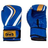 Перчатки боксерские BWS CLUB FLEX(8-12 унций,синие)