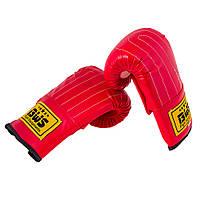 Перчатки снарядые для работы с мешком