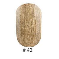 Лак для ногтей Naomi VinyTone VT43 12 мл