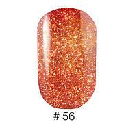 Лак для ногтей Naomi VinyTone VT56 12 мл