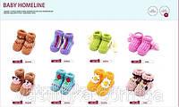 Детские носки-пинетки для новорожденных BABY HOMELINE TM ATTRACTIVE