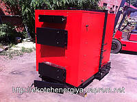 Твердотопливный котел «КТ-3Е» 250 кВт