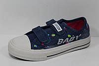 Детская обувь оптом.Детские кеды от бренда- KLF (разм. с 32 по 37)8 пар