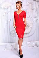 Платье Элегантное миди молния по спине красное