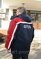 Куртка зимняя корпоративная