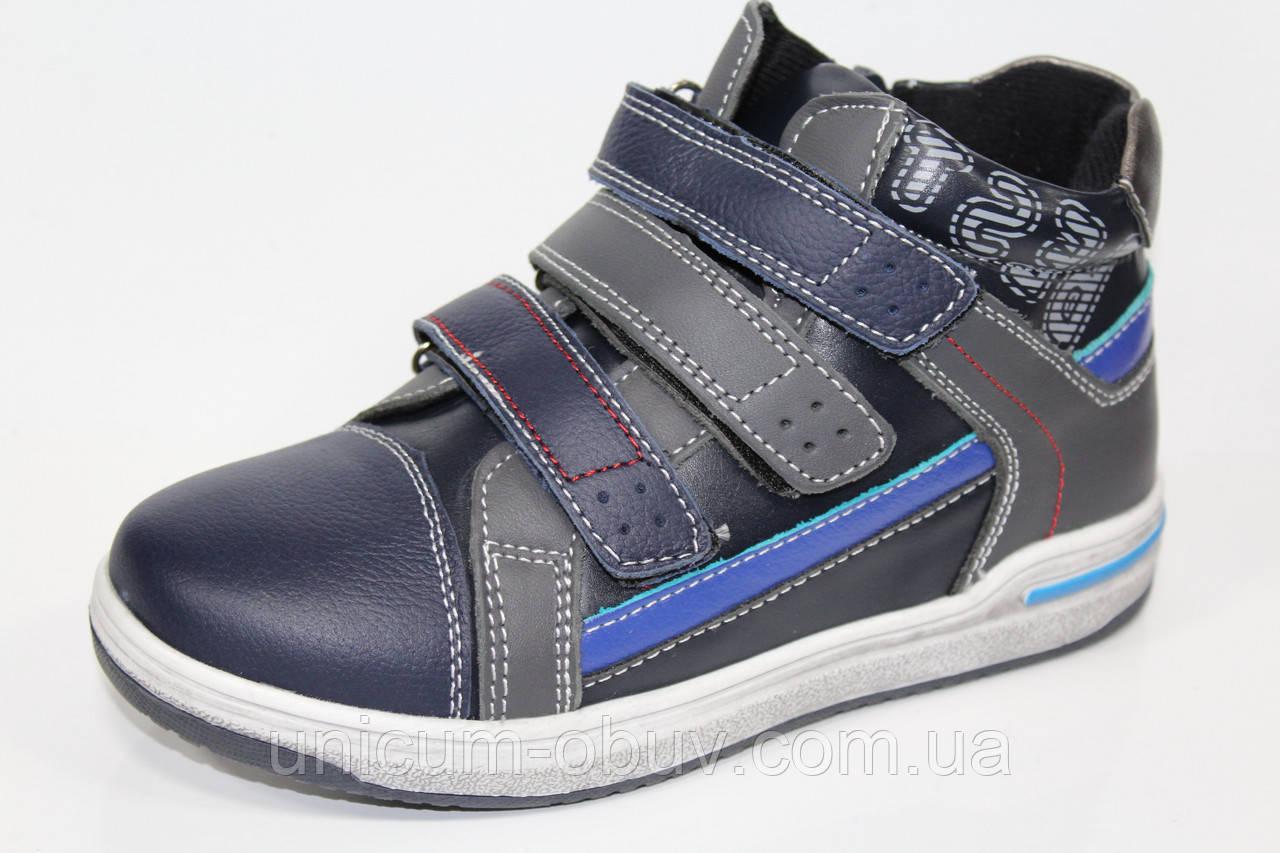 936ccc1084d019 Детские кожаные демисезонные ботинки оптом от ТМ.Kellaifeng разм (с 32-по 37