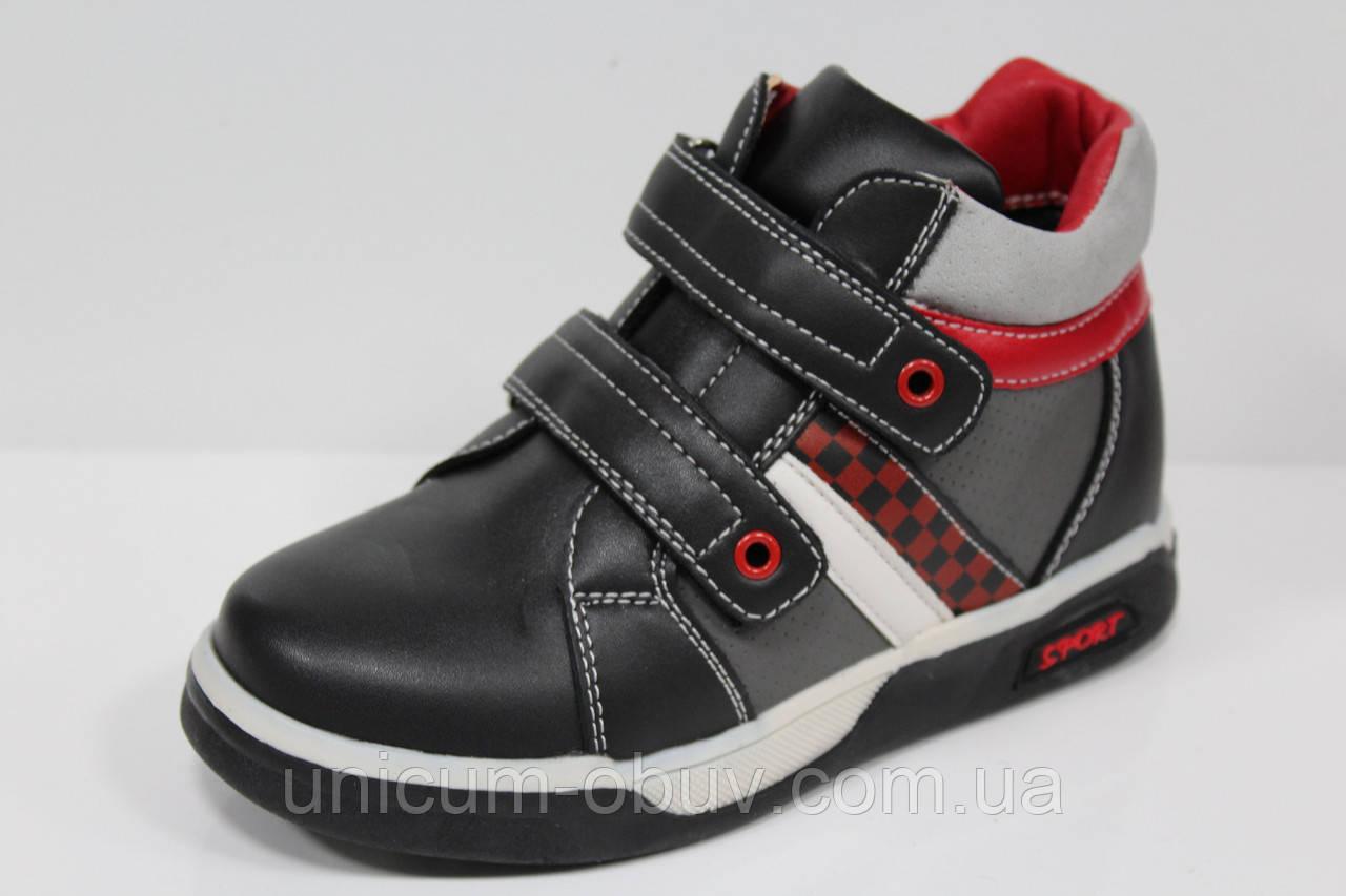 a16939e834a481 Детские кожаные демисезонные ботинки оптом от ТМ.Kellaifeng разм (с 27-по 32