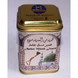 Серия Хаммам, Восточные арабские ароматы Вековой Восток для лица, тела и волос