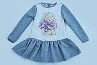 Теплое детское платье с мишкой Тедди.(104-122р) .