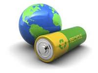Утилизация аккумуляторов, батареек