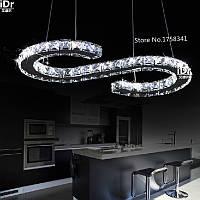Люстра светодиодная LED 26W