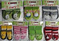 Детские тапочки с носком и аппликацией LWY KIDS TM ATTRACTIVE